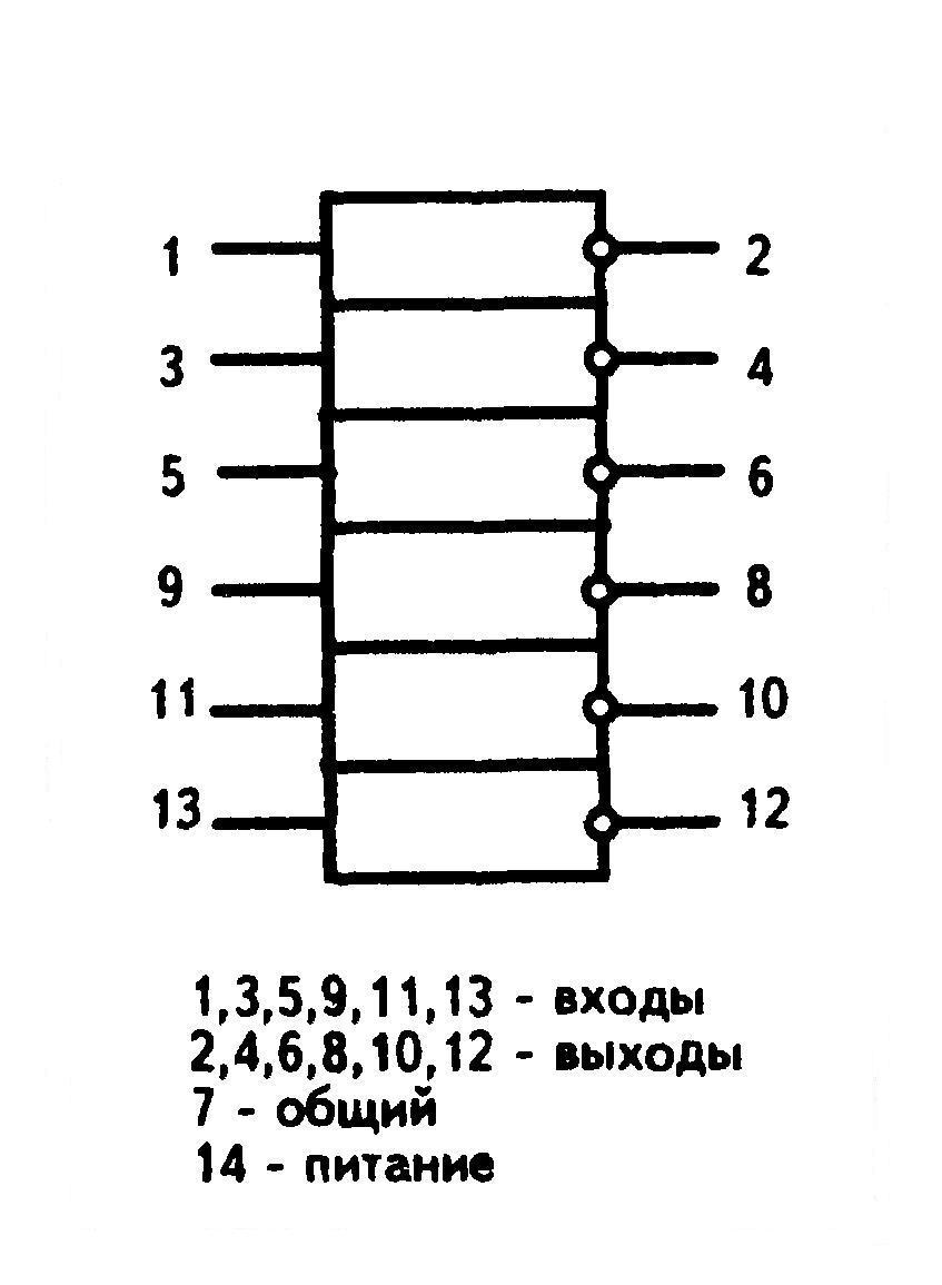 К561ЛН2 - условное графическое изображение