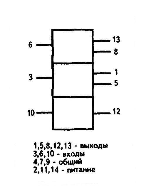 К176ЛП1 - условное графическое изображение