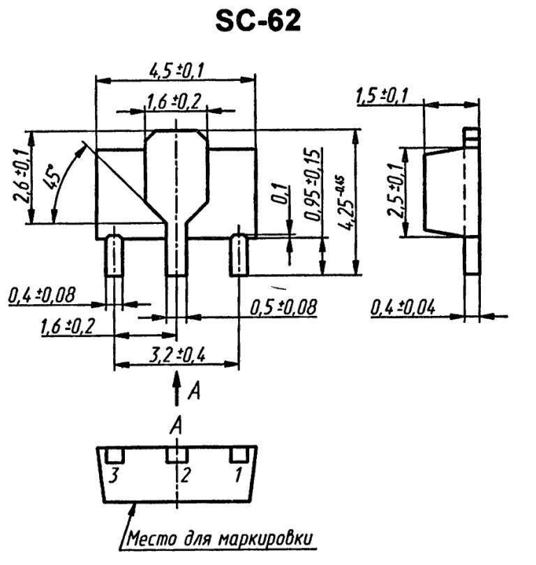 Корпус транзистора   2SB767