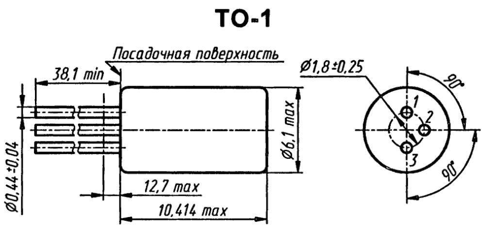 Корпус транзистора   2SB56