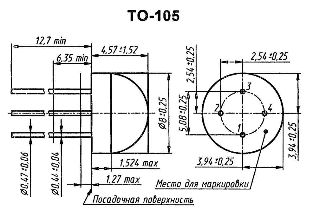 Корпус транзистора 0802