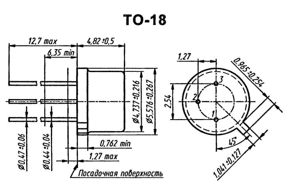 Корпус транзистора  2N721
