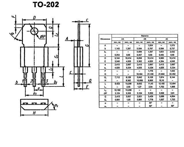Корпус транзистора BD519