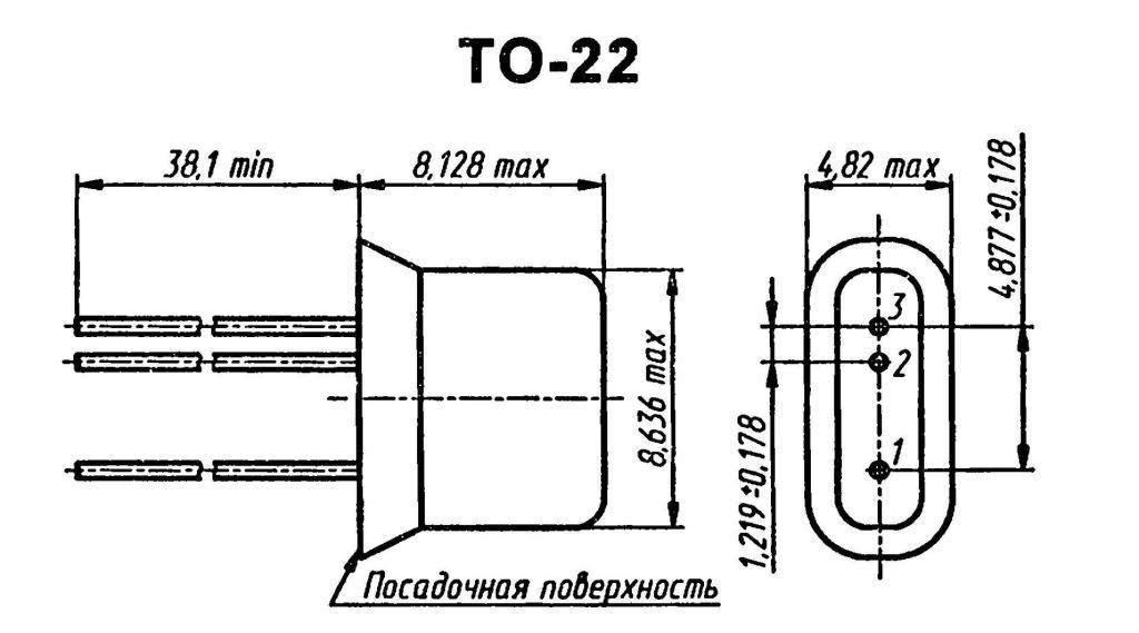 Корпус транзистора  2N63