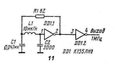 Автогенератор с колебательным контуром