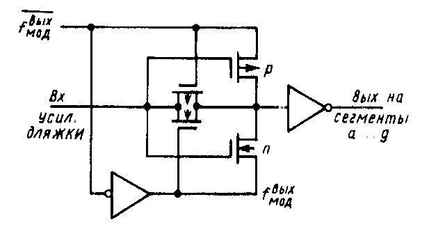 564ИД4 - принципиальная схема одного канала усилителя для ЖКИ