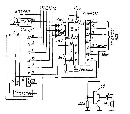 К176ИЕ13 - схема подключения