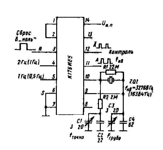 К176ИЕ5 - схема подключения