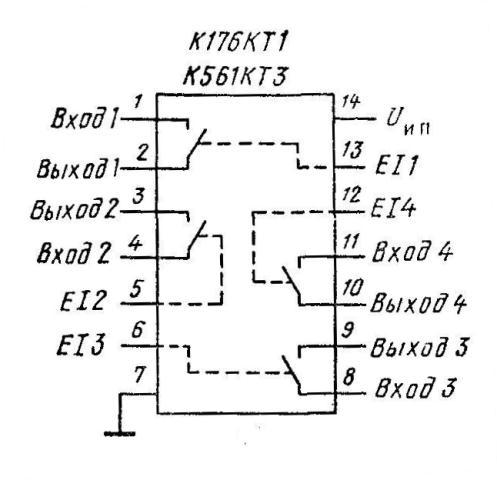 К561КТ3 - функциональная схема и цоколёвка