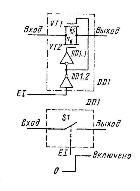 К176КТ1 - схема и эквивалент одного канала