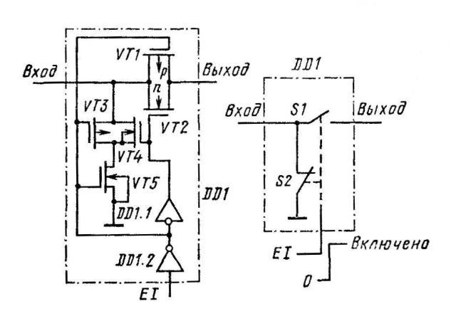 Микросхема К561КТ3 ( CD4066A )