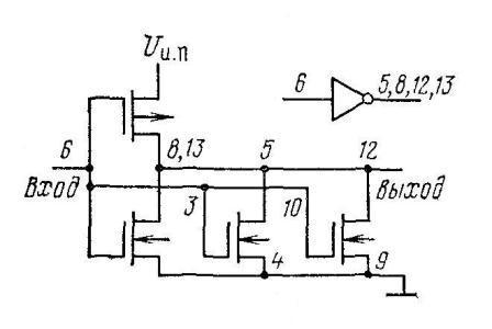 К176ЛП1 - буферный инвертор с большим вытекающим током. Соединить: 6, 3 и 10; 13, 1 и 12; 14, 2 и 11; 7 и 9.