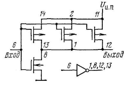 К176ЛП1 - инвертор с большим стекающим током. Соединить: 6, 3 и 10;  8,5 и 12; 11 и 14; 7, 4 и 9