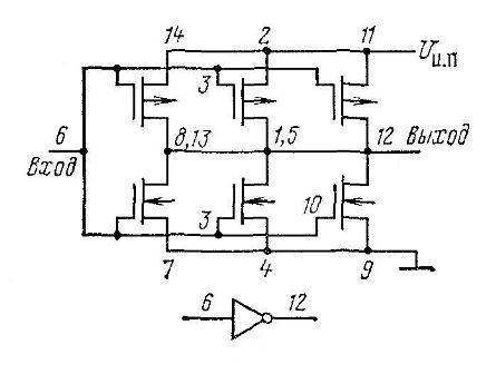 К176ЛП1 - пара двунаправленных ключей коммутации. Соединить: 1, 5 и 12; 2 и 9; 11 и 4; 8, 3 и 10; 6 и 3.