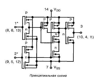 К176ЛП4 - принципиальная схема