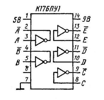 К176ПУ1 - Преобразователь уровней от КМОП к ТТЛ