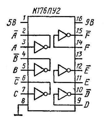 К176ПУ2 - преобразователь логических уровней от КМОП к ТТЛ