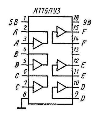 К176ПУ3 преобразователь логических уровней