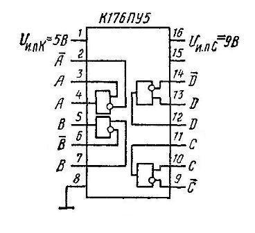 К176ПУ5 -  цоколёвка