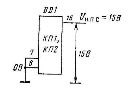 К561КП1 - схема подключения для однополярного сигнала