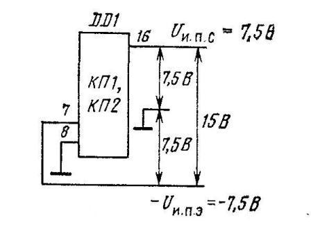 К561КП1 - схема подключения для двух полярного сигнала