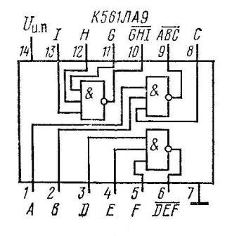 К561ЛА9 - структурная схема
