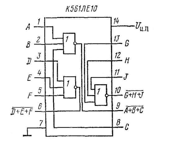 К561ЛЕ10 - функциональная схема