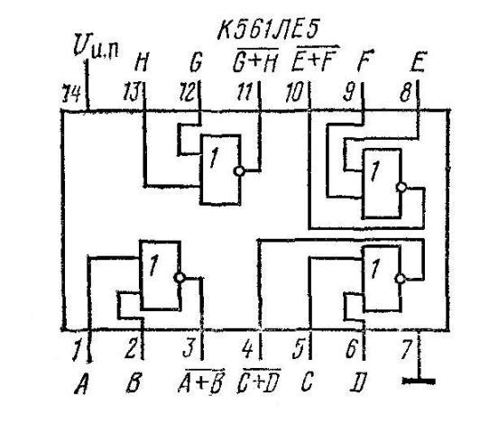 К561ЛЕ5 - функциональная схема