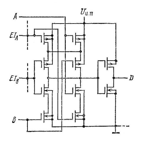 К561ЛC2 - принципиальная схема одного элемента