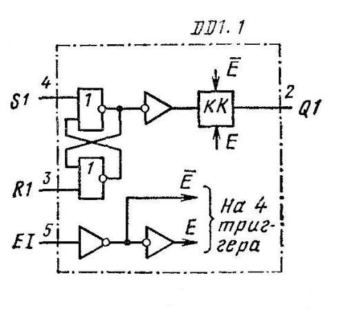 К561ТР2 - принципиальная схема одного элемента микросхемы