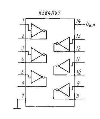 K564PU7 - преобразователь уровней
