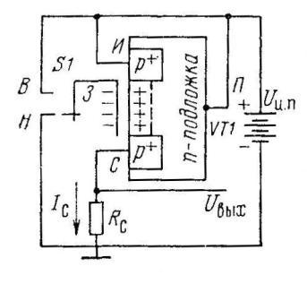 Включение p-канального МОП-транзистора