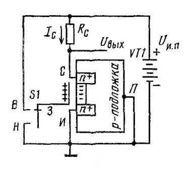 Включение n-канального МОП-транзистора