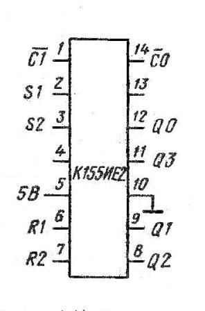 Цоколёвка микросхемы К155ИЕ2, КМ155ИЕ2