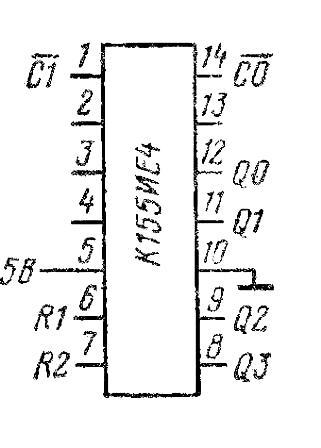 Корпус микросхемы К155ИЕ4 КМ155ИЕ4