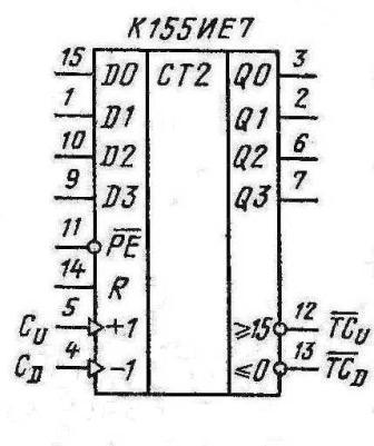 Корпус микросхемы К155ИЕ7 (74193)
