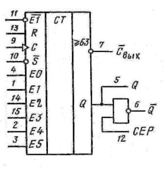 Счётчик  К155ИЕ8, КМ155ИЕ8 (7497)