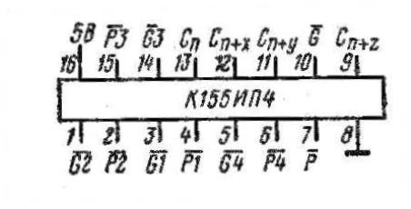 Цоколёвка К155ИП4, КМ155ИП4 (74182)