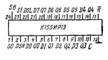 Цоколёвка К155ИР13