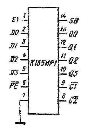 Цоколёвка К155ИР1, КМ155ИР1 (7495)