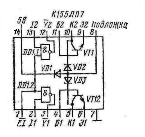 К155ЛП7 SN75450N