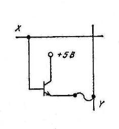Биполярный транзистор с выжигаемой перемычкой