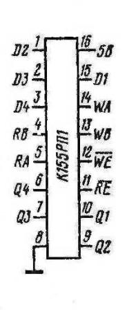 Условное графическое изображение К155РП1 74170