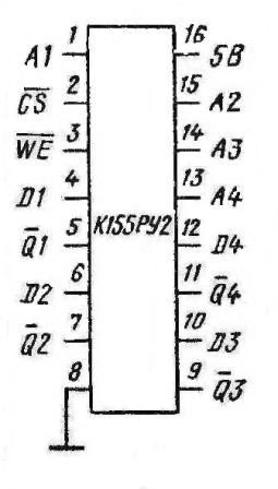 Цоколёвка К155РУ2  7489 SN7489N SN7489J