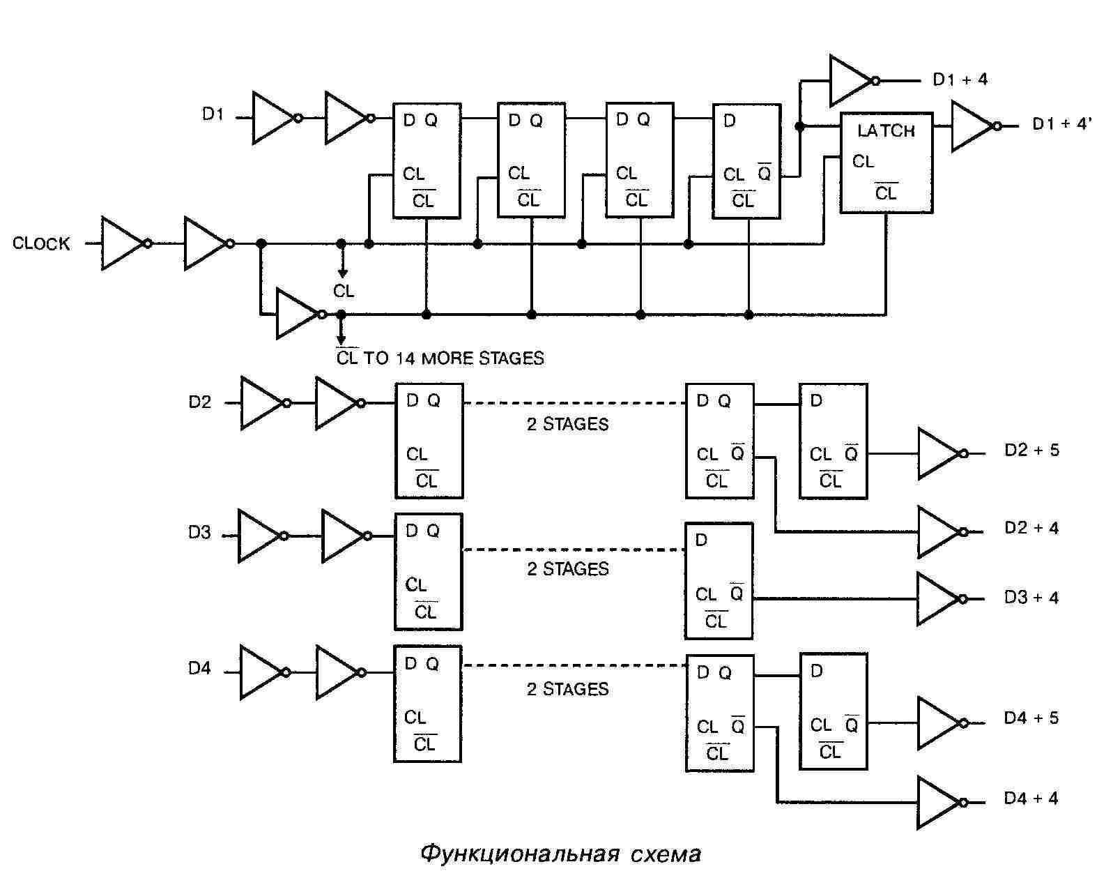 4006 - функциональная схема