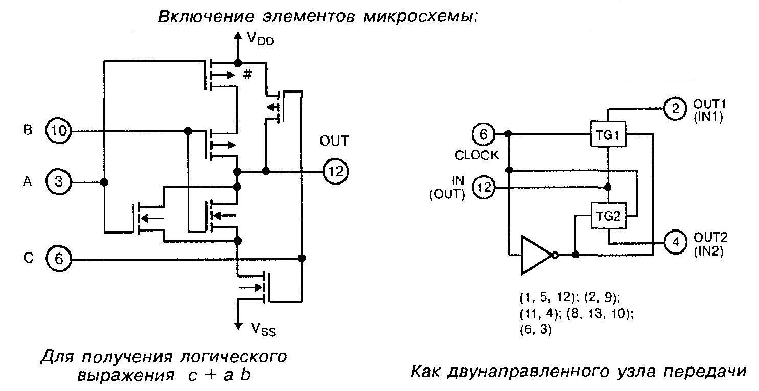 4007 - включение элементов микросхемы