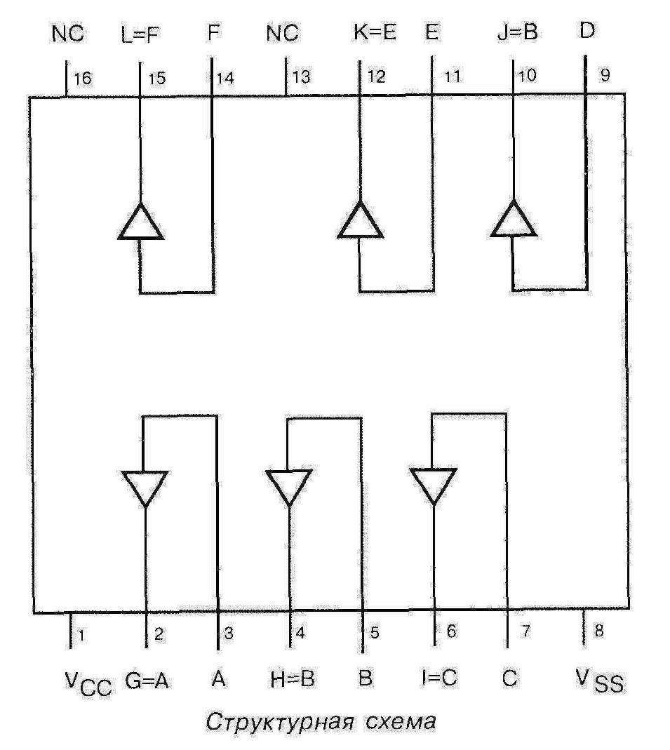 Микросхема 4050 - структурная схема