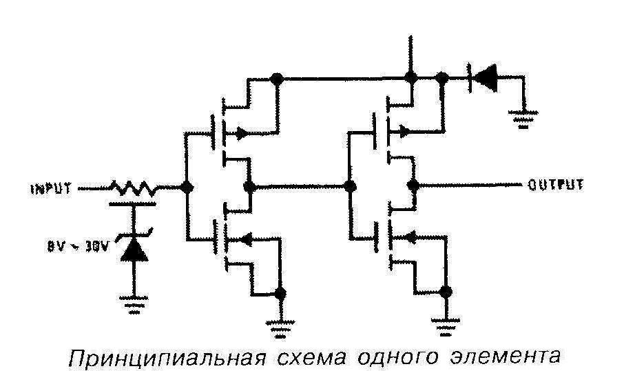 Микросхема 4050 - принципиальная схема одного элемента