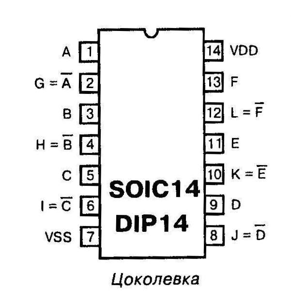 Микросхема 4069 - цоколёвка