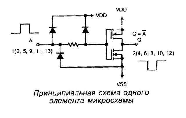 Микросхема 4069 - принципиальная схема одного элемента микросхемы